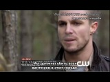 Дневники вампира / The Vampire Diaries- Промо(2 сезон 14 серия - Crying Wolf;с русскими субтитрами)